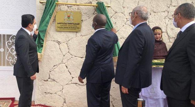 افتتاح قنصلية بوركينا فاصو بالداخلة