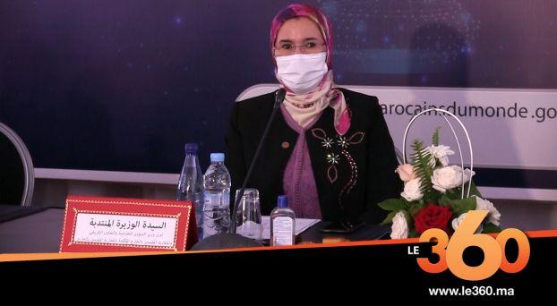 Cover_Vidéo: نساء المغرب بالخارج يشاركن في حوار حول تعديل مدونة الاسرة