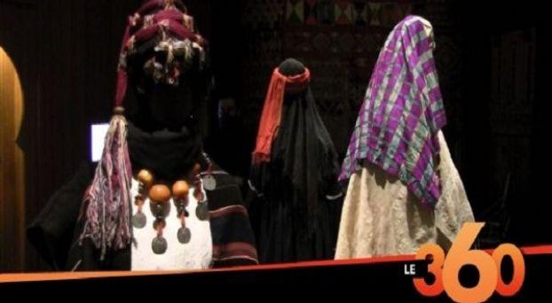 المتحف الأمازيغي بمراكش