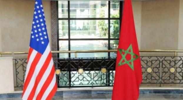 المغرب أمريكا