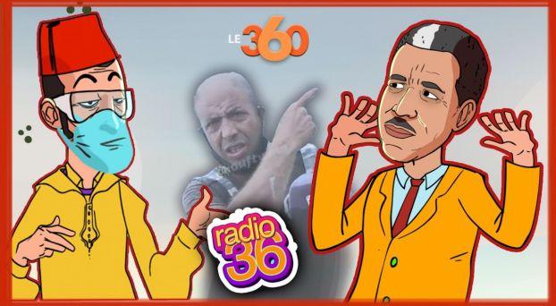 Cover_Vidéo: راديو 36: عزيز رباح يشرح تأخير مشاريع القنيطرة. وأميگو صاحب سمكتي مهدية يتدخل