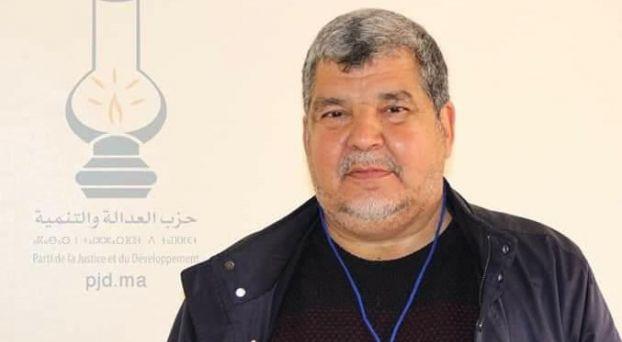 مصطفى العلوي عضو بيجيدي بجرادة