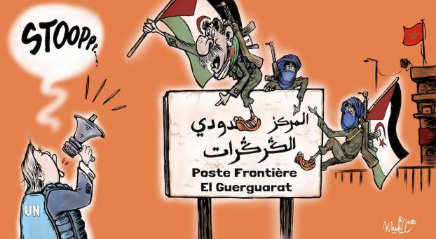 كاريكاتير الكركرات