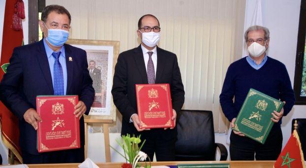 التوقيع على اتفاقية شراكة بين جمعية مجالس الجماعات وجمعية تاركة