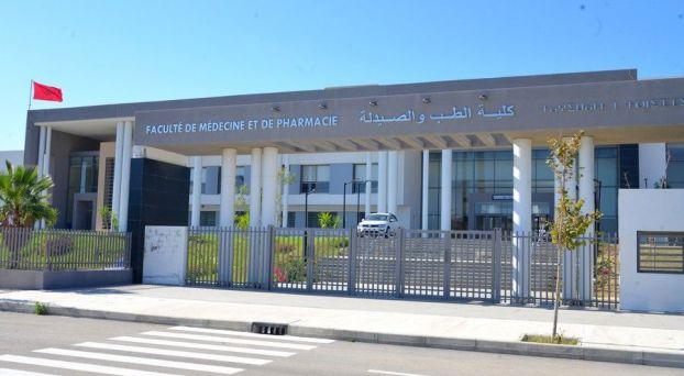 كلية الطب بطنجة