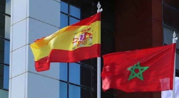 قنصلية المغرب بفالنسيا