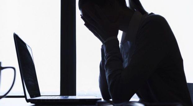 العنف الرقمي