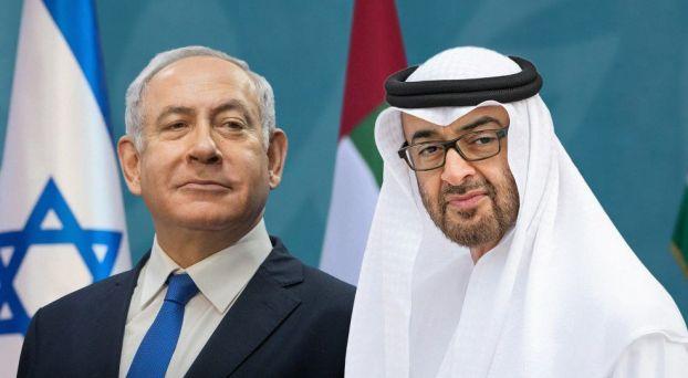 إسرائيل وإمارات