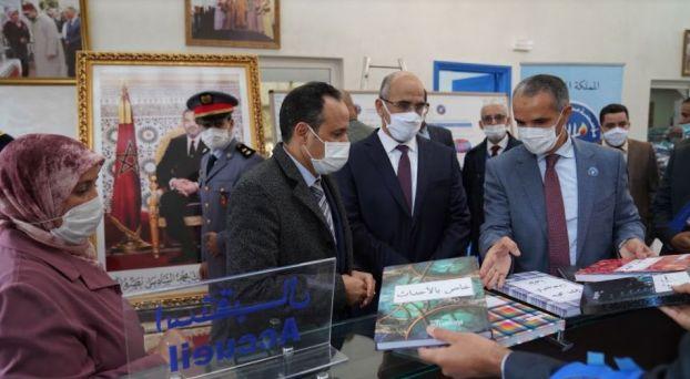 بالصور: توزيع مشاريع مدرة للدخل للسجناء ونزلاء مراكز الإدماج بآسفي