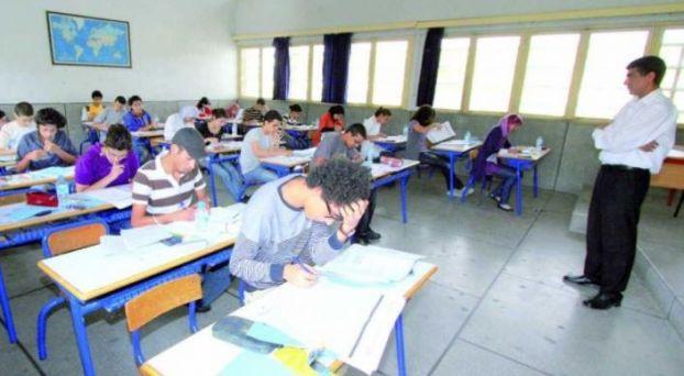 امتحانات الموحد المغرب