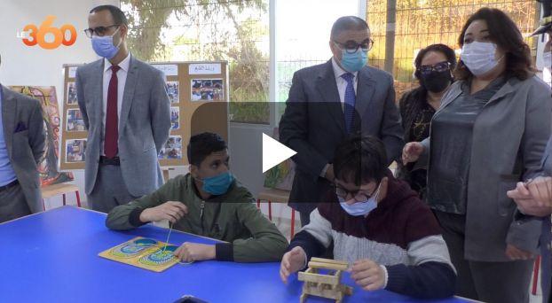 Cover Vidéo - تدشين أول إعدادية خاصة بذوي الاحتياجات الخاصة بالبيضاء