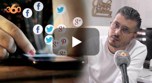 cover: أمين رغيب  هكذا يمكن استعمال الإنترنيت لتحقيق ربح مادي