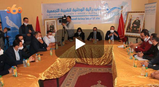 Cover_Vidéo: الشبيبة التجمعية تصدر إعلانا من منطقة المحبس دعما للوحدة الترابية