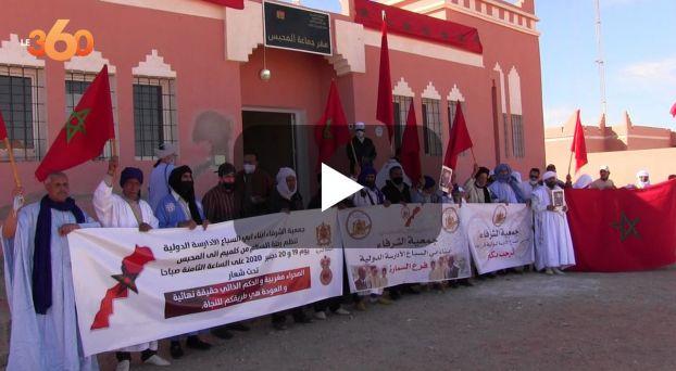 Cover_Vidéo: ساكنة المحبس تفند إدعاءات أعداء الوحدة الترابية