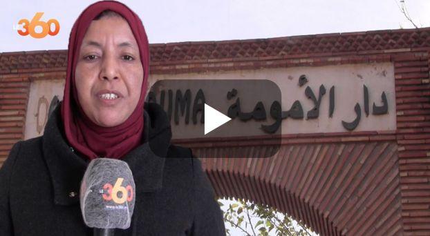 Cover Vidéo - دار الأمومة بأوريكا، بنية تحتية في خدمة صحة الأم و الطفل