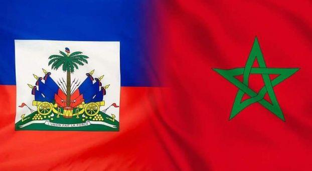 المغرب وهايتي