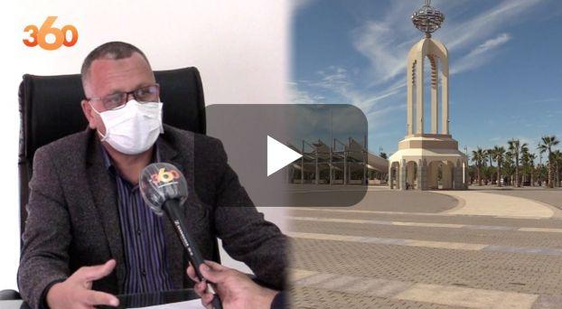 Cover Vidéo - اكتشف الوضعية الوبائية لكورونا بمدينة العيون