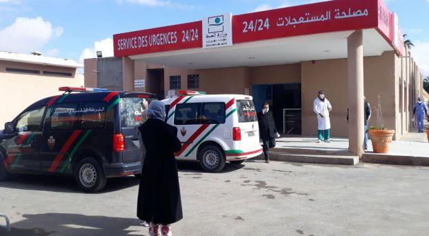 مستعجلات مستشفى تزنيت