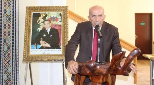 أحمد بلكرموس