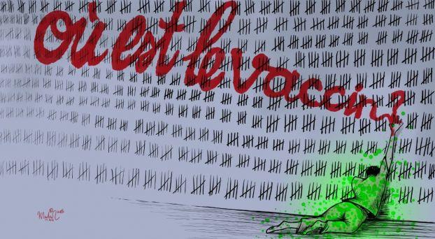 كاريكاتير: لقاح فيروس كورونا.. طال الانتظار!