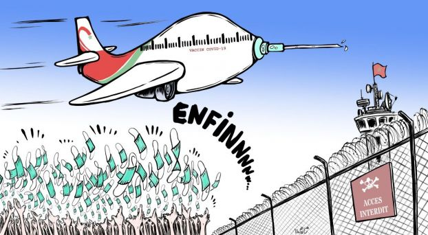 كاريكاتير: أولى شحنات لقاح كورونا تحط الرحال بمطار محمد الخامس