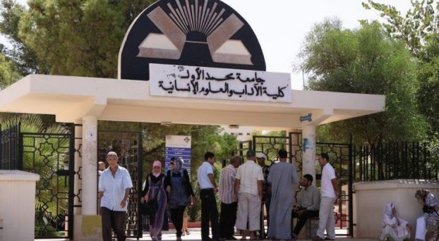 جامعة محمد الأول بوجدة
