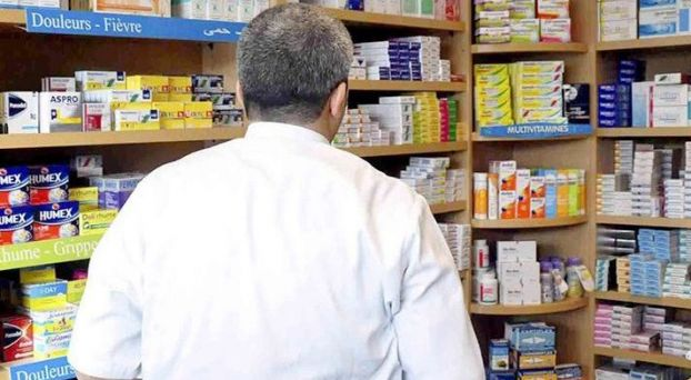 صيدلية أدوية