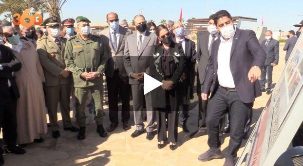 Cover Vidéo - وزيرة التعمير تُطلق برنامجا لتأهيل أحياء بوجدور