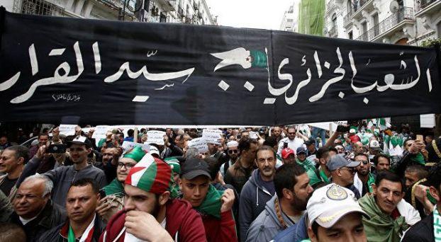 مظاهرة حاشدة بوسط الجزائر