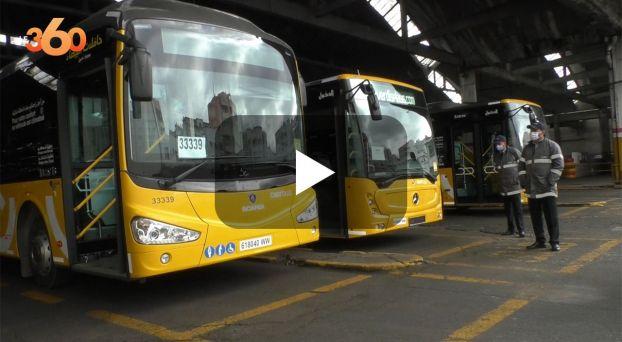 Cover_Vidéo:هذه هي الحافلات الجديدة الخاصة بمدينة الدارالبيضاء