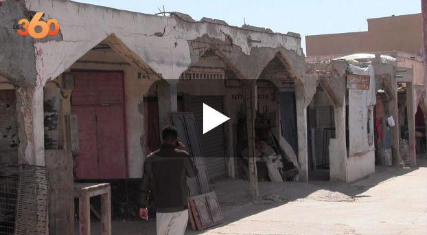 cover انهيار محلات سوق أنزا بأكادير يضع حياة التجار على المحك