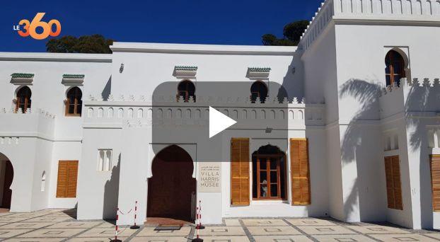 Cover Vidéo - جولة داخل متحف فيلا هاريس بطنجة