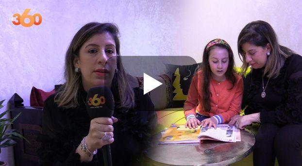 cover: ليلى العمراني .. حين تخاطر المرأة من أجل مصلحة الوطن