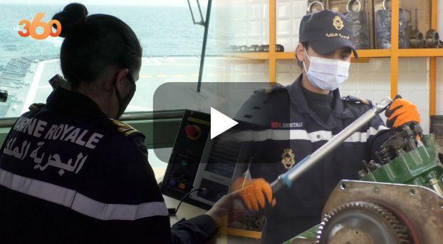 "Cover Vidéo - ""نون النسوة"" يفرضن وجودهن داخل البحرية الملكية"