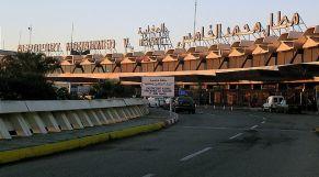 مطار محمد الخامس بالبيضاء