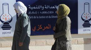 العدالة والتنمية