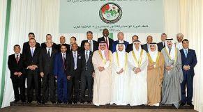 وزراء داخلية العرب