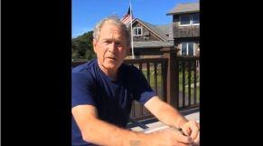 غلاف فيديو. بوش