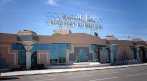 مطار المسيرة بأكادير