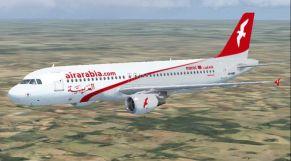 اطيران العربية