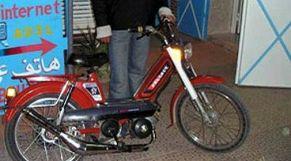 سرقة دراجة