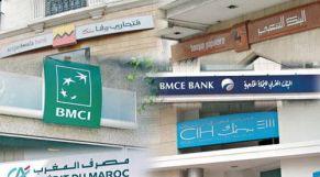 أبناك مغربية
