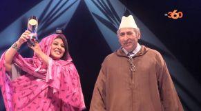 غلاف فيديو.. تكريم المصرية هالة صدقي و علاء مرسي بمهرجان الداخلة للضحك