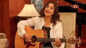 cover video - Saida Fikri اش كاتعود سعيدة فكري