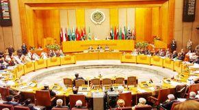 احتماع القمة العربية