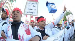احتجاج الأساتذة
