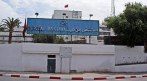 مستشفى ابن سيناء