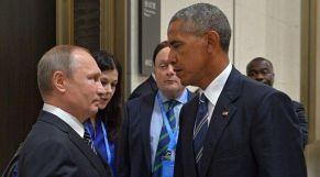 أوباما بوتين