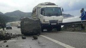 انهيار صخري 1