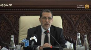 العثماني المجلس الحكومي